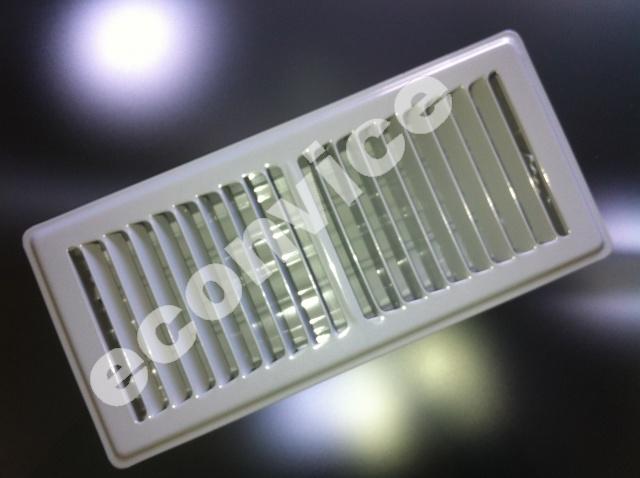 Vloerrooster, grijs (RAL 7001) 282x130mm (254x102)